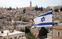 Израиль отозвал из Польши поверенного в делах страны