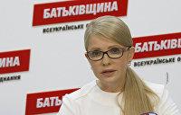 Тимошенко: СБУ вызвала на допросы более 10 тыс. членов «Батькивщины»