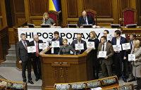 Украина продлила мораторий на продажу сельхозземель