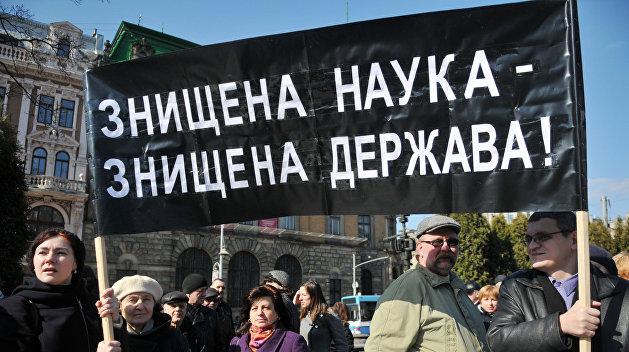 Украинским ученым не выплатили 600 млн зарплаты