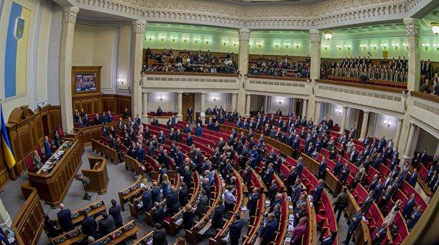Верховная Рада Украины утвердила новый состав ЦИК