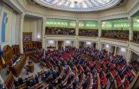 Витиеватое гражданство: что стоит за «ограничением прав россиян» на Украине
