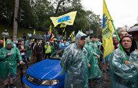Коса на камень. Украинские власти против армии «евробляхеров»