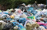 Украина на пороге мусорной катастрофы