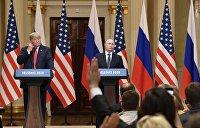 Украинские эксперты о встрече Путин —Трамп: стратегический провал Украины