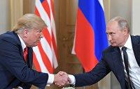 Историческая встреча Путина и Трампа, еврейский характер Израиля, торжество мира в Сирии