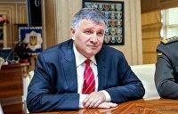 Бондаренко рассказал, чего именно Аваков хочет от Порошенко