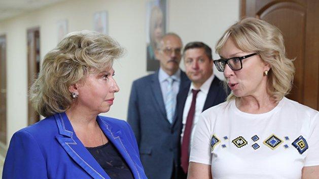 Омбудсмены России и Украины пообщались в Афинах