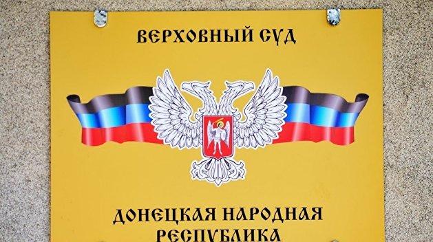 Верховный суд ДНР запретил «Свидетелей Иеговы» на территории республики