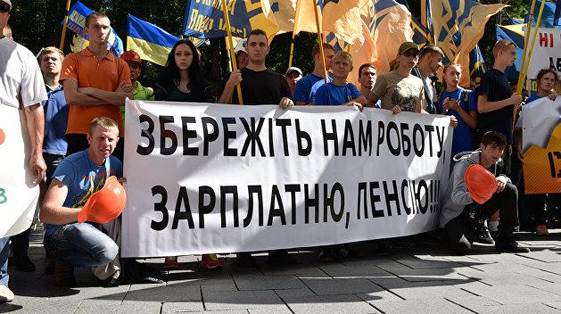 Украина-2018, итоги года от экспертов: Кризис по всем фронтам, война и обнищание