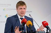 «Нафтогаз» отказался выполнять решение Стокгольмского арбитража