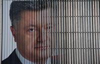 Два варианта Порошенко: разбегание и разжигание