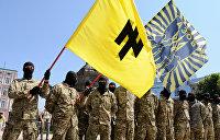 Нацистские оборотни: Кого «Азов» приютил на Украине