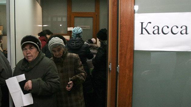 ООН раскритиковала Киев за невыплату пенсий жителям Донбасса