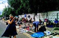 Уличная торговля в Киеве: Продавать, чтобы выжить. Фоторепортаж