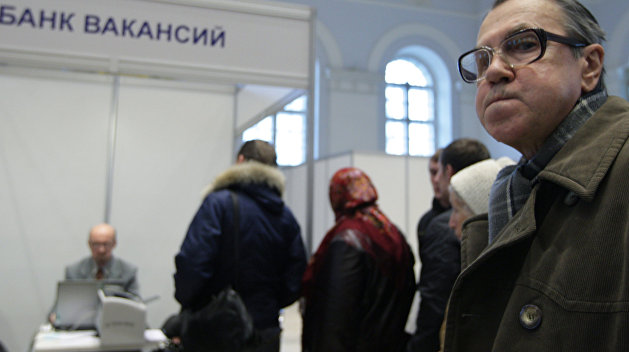 Составлен портрет украинского безработного