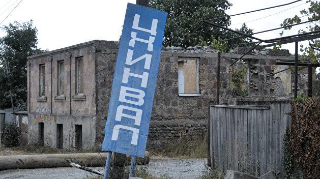 Эксперт объяснил, чем закончится идея о «нормандском формате» по Абхазии и Южной Осетии