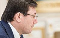 Луценко расписался в неспособности арестовать подозреваемого в убийстве Гандзюк