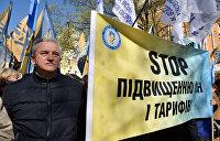 Корнейчук: Украинская власть уверена, что население смирилось с тарифами