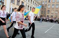 Горькие плоды «просвещения», или Чему учат и будут учить украинскую молодёжь