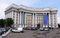 Министерство скандальных дел: как дипломаты Украины позорят свою страну