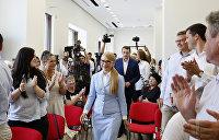 Кандидат №1: Не просто глава государства, а «пани канцлер» Тимошенко