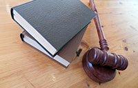 Суд обязал Госбюро расследований завести дело на «Миротворец»