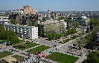 Живучий город: 55 лет назад Донецк был обречен на исчезновение