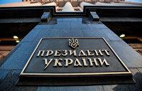 Вперед — в прошлое. Выборы президента возвращают Украину в 2014 год