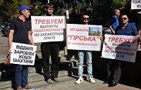 Волынец: Долг шахтерам Украины достиг катастрофических размеров