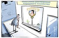 Как Порошенко зарабатывает в России, когда украинский бизнес разоряется