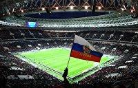 Федерация Футбола Украины: Мы скорее сыграем с Марсом, чем с Россией