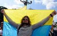Патриотизм украинцев зашкаливает, но есть нюансы