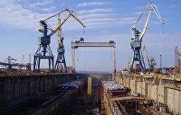 Суд открыл дело о банкротстве Николаевского судостроительного завода