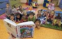 Бремя букваря: двенадцать мнений о том, как приобщить ребёнка к чтению художественной литературы