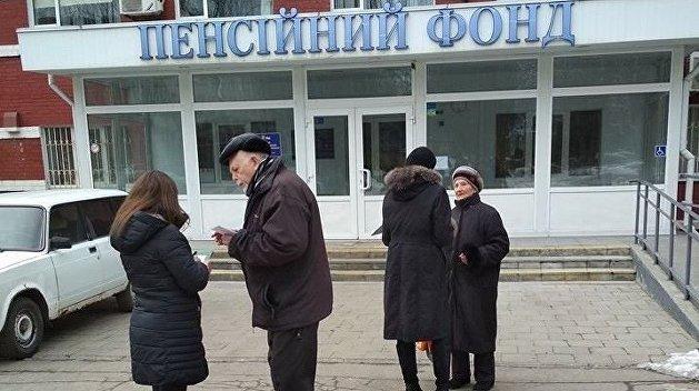 Эксперт рассказала о бессмысленности пенсионных отчислений на Украине