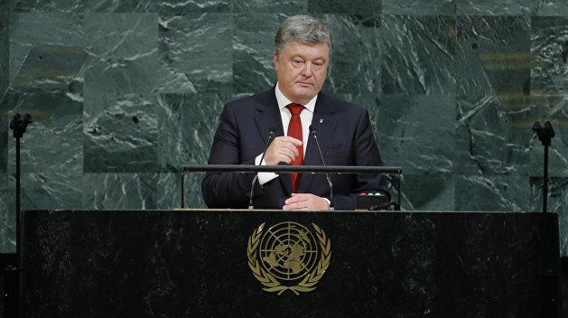 В украинских соцестях возмутились переводом речи Порошенко в ООН на русский язык