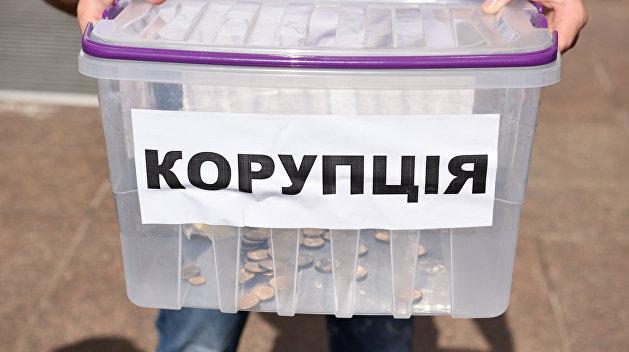 Украина провалила антикоррупционные реформы – Transparency International