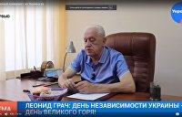 Стали известны шокирующие подробности отделения Украины от СССР