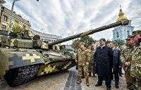 """Двойной эффект. Как """"Укроборонпром"""" вооружает Украину за счет России"""