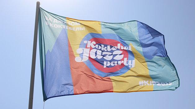 Фестиваль Koktebel Jazz Party привлекает внимание к истории Крыма – депутат Госдумы