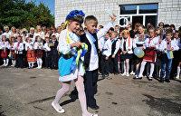 Образование по-украински: «открытое похищение будущего»