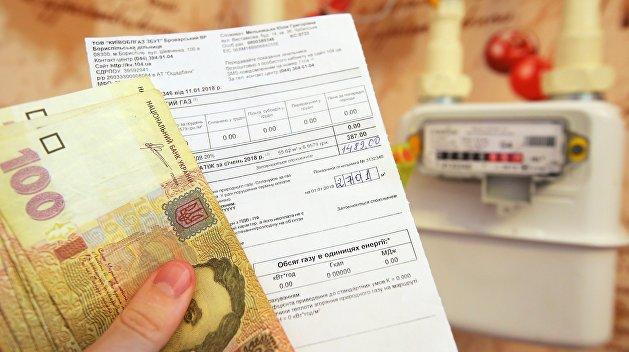 Дорогой газ в обмен на деньги МВФ. Что ждет украинцев