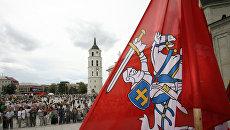 Экономист объяснил, почему Евросоюз бросил страны Балтии во время кризиса