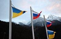 Вместо дружбы - война. Политологи о разрыве Договора Украины с РФ