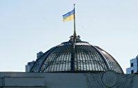 Политолог Асафов: Из-за разрыва договора с Россией Украина может потерять государственность