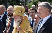 Порошенко надеется на агрессивное меньшинство: Тех, кто за автокефалию на Украине