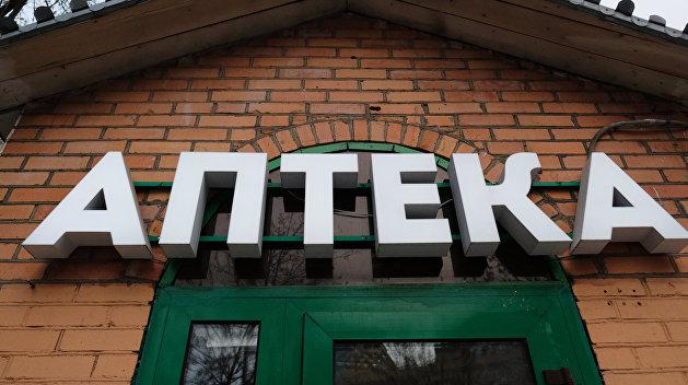 На Украине крупную аптечную сеть закрыли из-за незаконно ввезенных лекарств