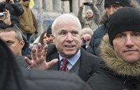 Новые герои. Вдова Маккейна поддержала идею Киева назвать улицу в честь сенатора
