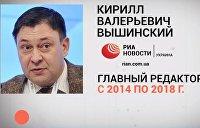 Кирилл Вышинский: журналист, патриот, жертва режима